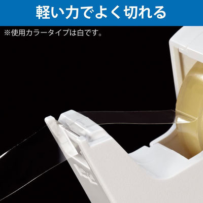 テープカッター カルカット小巻き 白