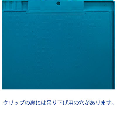 セキセイ クリップボード A4タテ ライトグリーン SSS-3056P-33 1箱(10枚入)