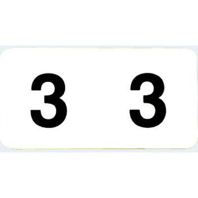 フィリオ ナンバーラベル(モノクロ) 「3」 MS-NR3 1パック(150片入)