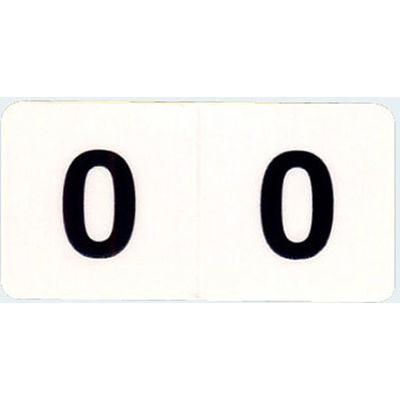 フィリオ ナンバーラベル(モノクロ) 「0」 MS-NR0 1パック(150片入)