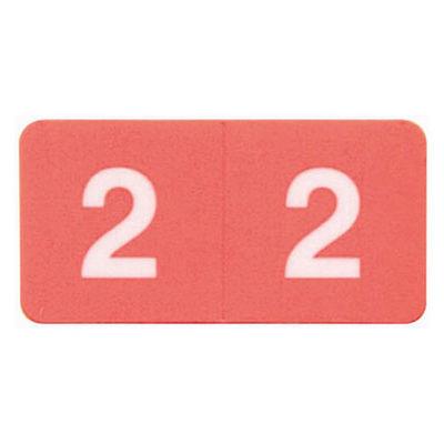フィリオ ナンバーラベル カラー 「2」 MS-NRK2 1パック(150片入)