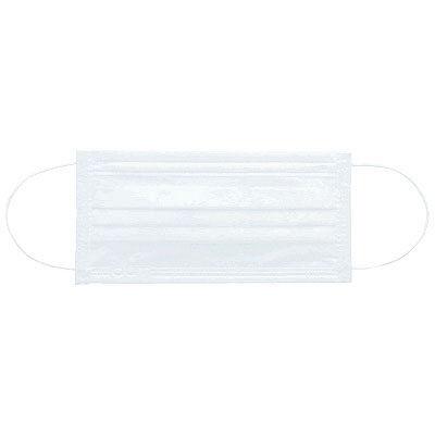 3層式プリーツマスクSホワイト3パック