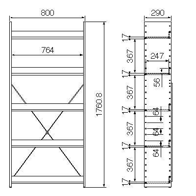 ガラージ 【at!】オープンラック 5段 ダークゼブラ 幅800 奥行290 高さ1761mm 1台 (直送品)