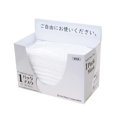 1パック(個包装)マスク100枚