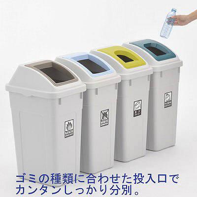 カラー分別ダスト 47L ペットボトル用