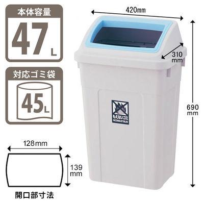 カラー分別ダスト ワイド 不燃用