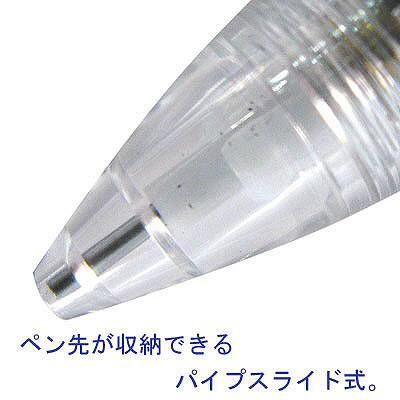 セーラー万年筆 再生工場 フェアラインPSシャープペン ブラック 21-3082-502