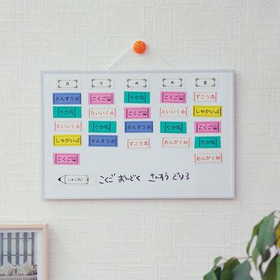 キングジム PROテープカートリッジ マグネットテープ 青ラベル(黒文字) 18mm SJ18B 1個