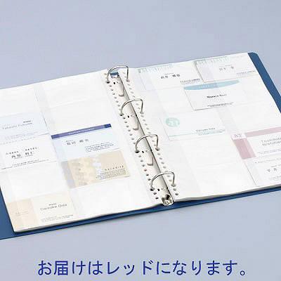 【アウトレット】アスクル ユーロスタイル 名刺ホルダー A4 レッド