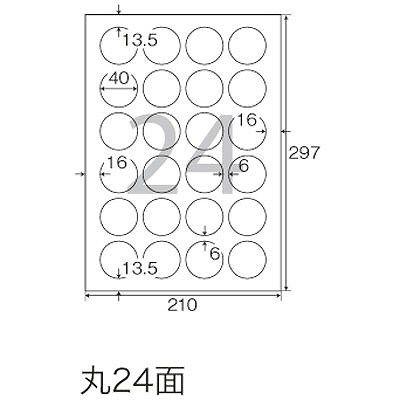 プラス Newいつものプリンタラベル 46627 ME-531 丸24面 1袋(20シート入)