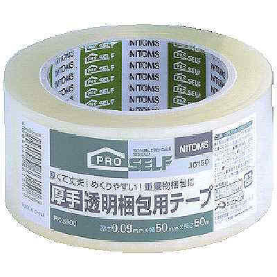 ニトムズ 厚手透明梱包用テープ PK-3900 幅50mm×50m巻 J6150