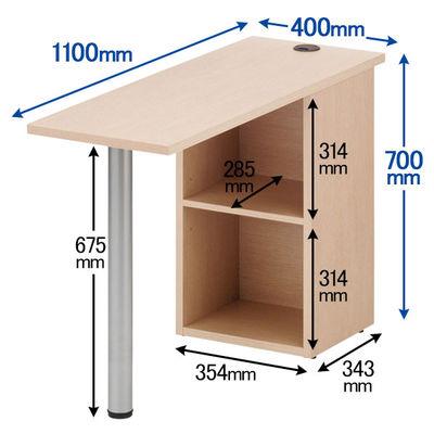 Composad マウロラインデスク 収納付サイドテーブル  オーク  幅400×奥行1100×高さ700mm  1台