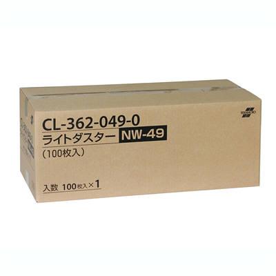 テラモト ライトダスターNW 49cm モップ幅45cm用 CL-362-049-0 1箱(100枚入) (直送品)