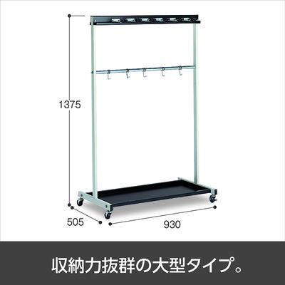 テラモト モップハンガーRC型(12本掛) CE-491-330-0 (直送品)