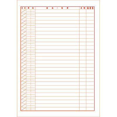 A4歯科診療録 1号紙 赤刷 CCE022 1袋(100枚入) イムラ封筒