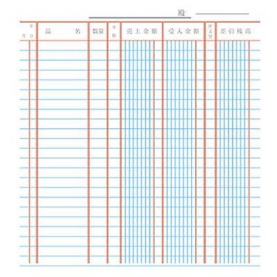 コクヨ 三色刷ルーズリーフ B5 売上帳 リ-102