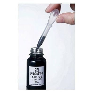サクラクレパス 白板マーカー補充用インキ黒 HWBKケトン#49