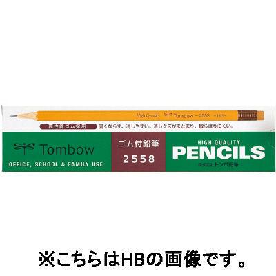 ゴム付鉛筆B 2ダース トンボ(直送品)