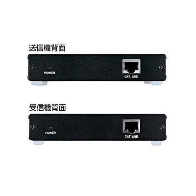 サンワサプライ AVエクステンダー VGA-EXAV (取寄品)