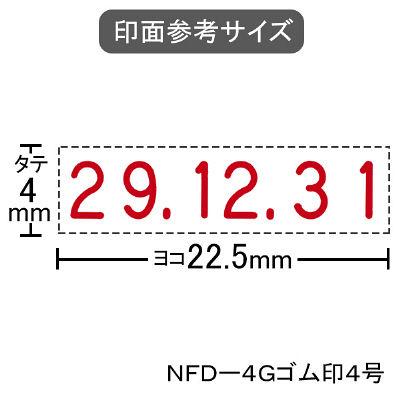 シヤチハタ 回転ゴム印 欧文日付4号