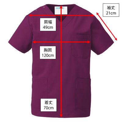 KAZEN カラースクラブ(男女兼用) 医療白衣 半袖 プラム L 133-95