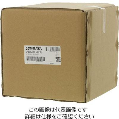柴田科学 セパラブルフラスコ丸形(平面摺合タイプ) 2000mL φ170mm 1個 1-7803-04 (直送品)