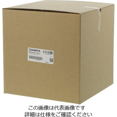 柴田科学 セパラブルフラスコ丸形(平面摺合タイプ) 3000mL φ200mm 1個 1-7803-05 (直送品)