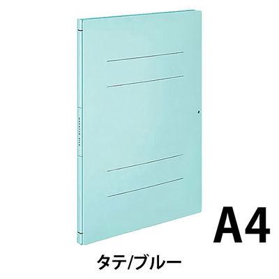 コクヨ ガバットファイル(活用タイプ・紙製) A4タテ ブルー フ-V90B