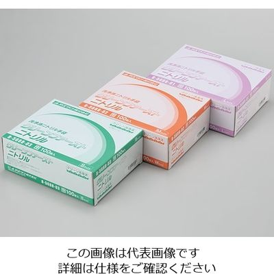 アズワン クリーンファースト ニトリル クリーンパック L 1000枚入 1箱(1000枚) 8-5688-51 (直送品)