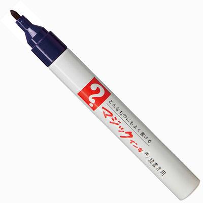 油性ペン マジックインキNo.500 細書き 紫 寺西化学工業 M500-T8