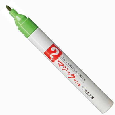 油性ペン マジックインキNo.500 細書き 黄緑 寺西化学工業 M500-T9