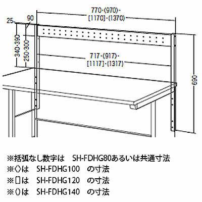 サンワサプライ ハンギングバー SH-FD1470用 ライトグレー SH-FDHG140 (直送品)