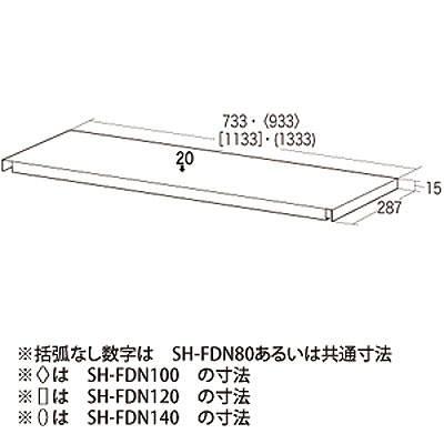 サンワサプライ 中棚 SH-FDシリーズ SH-FD1270用 ライトグレー SH-FDN120 (直送品)