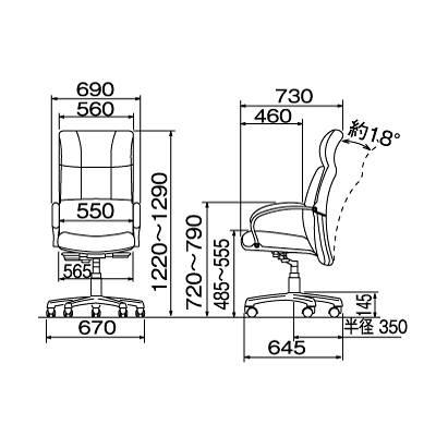 ナカバヤシ エグゼクティブチェア オフィスチェア 肘付 ブラック RZE-A201BK 1脚 (直送品)