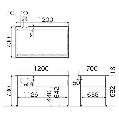 Garage(ガラージ) C2シリーズ デスク(幕板付) 平机 引出し無し ホワイト 幅1200×奥行700×高さ700mm 1台 (直送品)