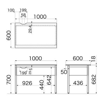 Garage(ガラージ) C2シリーズ デスク(幕板付) 平机 引出し無し ホワイト 幅1000×奥行600×高さ700mm 1台 (直送品)