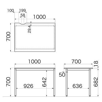 Garage(ガラージ) Y2シリーズ デスク 平机 引出し無し 木目 幅1000×奥行700×高さ700mm 1台 (直送品)