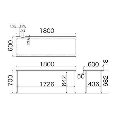 Garage(ガラージ) Y2シリーズ デスク 平机 引出し無し 木目 幅1800×奥行600×高さ700mm 1台 (直送品)