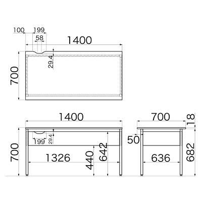 Garage(ガラージ) Y2シリーズ デスク(幕板付) 平机 引出し無し 木目 幅1400×奥行700×高さ700mm 1台 (直送品)
