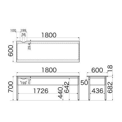 Garage(ガラージ) Y2シリーズ デスク(幕板付) 平机 引出し無し 木目 幅1800×奥行600×高さ700mm 1台 (直送品)