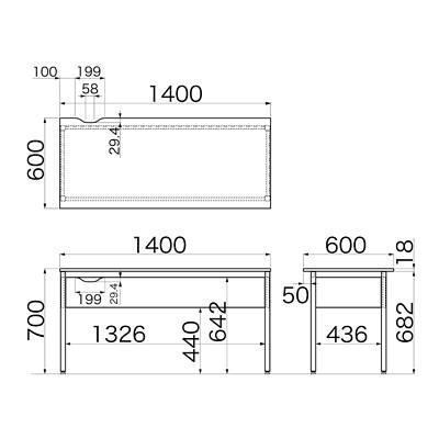 Garage(ガラージ) Y2シリーズ デスク(幕板付) 平机 引出し無し 木目 幅1400×奥行600×高さ700mm 1台 (直送品)