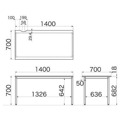 Garage(ガラージ) CLシリーズ デスク 平机 引出し無し 濃茶 幅1400×奥行700×高さ700mm 1台 (直送品)