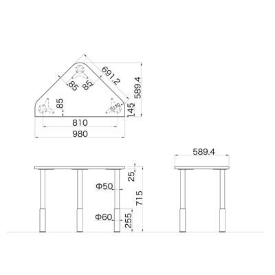 Garage(ガラージ) D2シリーズ ラウンド天板デスク(高さ調整可能脚) 幅980mm 奥行き796(590)mm マホガニー 1台 (直送品)