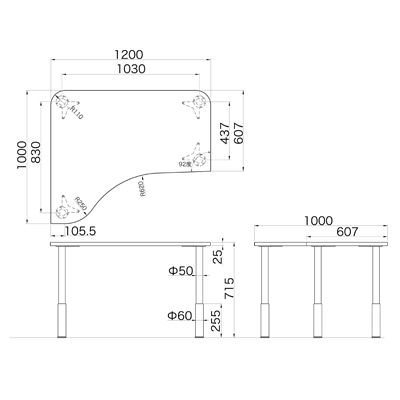 Garage(ガラージ) D2シリーズ ラウンド天板デスク(高さ調整可能脚) 幅1200mm奥行き1000(607)mm マホガニー415408 1台(直送品)