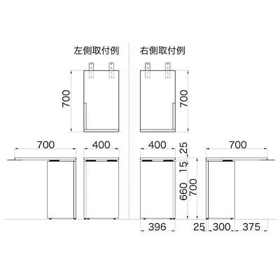 Garage(ガラージ) AFシリーズ サイドデスク  濃木目  幅700×奥行400×高さ700mm  1台 (直送品)