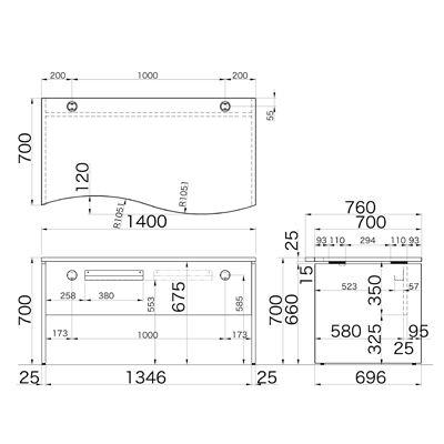 ラウンド天板デスク 幅1200mm