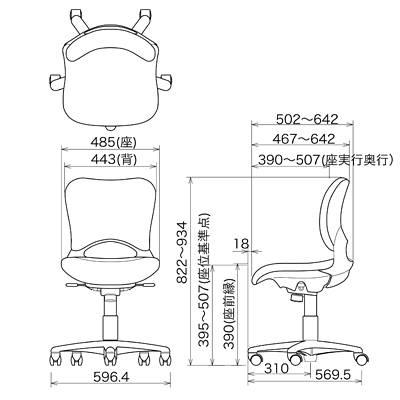 ガラージ OCシリーズ オフィスチェア ローバック ウレタンキャスター 肘無し レッド 410242 1脚 (直送品)