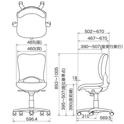 ガラージ OCシリーズ オフィスチェア ハイバック ウレタンキャスター 肘無し レッド 410272 1脚 (直送品)