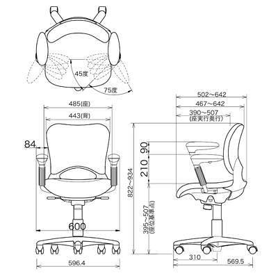 ガラージ OCシリーズ オフィスチェア ローバック ウレタンキャスター アジャスト肘付 ブルー 418101 1脚 (直送品)