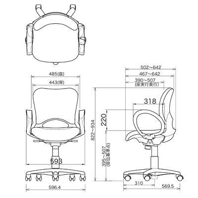 ガラージ OCシリーズ オフィスチェア ローバック ウレタンキャスター ループ肘付 ブルー 418281 1脚 (直送品)